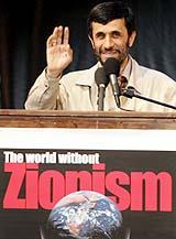 Um mundo sem o sionismo